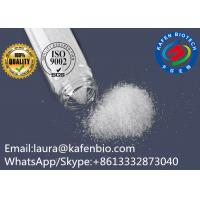 Buy cheap Metformin HCl / Hydrochloride Pharmaceutical Raw Materials CAS 1115-70-4 from wholesalers