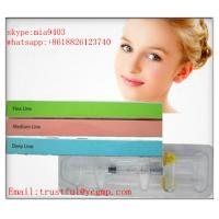 Buy cheap Cosmetic Grade Beauty Moisturizing Hyaluronic Acid CAS:9004-61-9 for Injection Anti-Aging from wholesalers