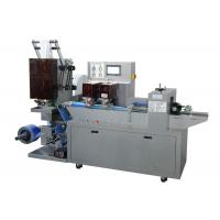 Buy cheap Wet Tissue Flow Pack Wrapping Machine Full Automatic Horizontal Type from wholesalers