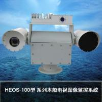 Buy cheap EO / Infrared Thermal Imaging Camera  System , Vehicle / Coastal Surveillance System from wholesalers
