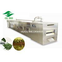 Buy cheap Industrial Conveyor Belt Type Microwave Herb Leaves Dryer/Microwave Tea Drying Machine from wholesalers