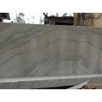 Buy cheap Grey Sandstone(Cloudy Vein) product