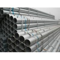 Buy cheap Water Pipe Conduit Steel Galvanized Pipe Outside Diameter 20mm - 355mm from wholesalers