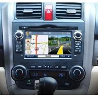 Buy cheap 7 Inch Car Multimedia Sat Nav GPS Navigation Radio DVD for Honda Civic 2006 - 2011 VHC7035 from wholesalers