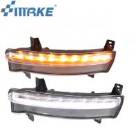 Buy cheap Anti UV LED Daytime Running Light Drl For Jeep Compass Front Head Lamp 2017-2018 from wholesalers