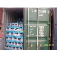 Buy cheap LCL   free  sea  shipping/ drop  shipping   from China  to Ireland from wholesalers