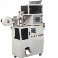 Buy cheap Automatic vertical three side sealing tea bag packing machine(inner and outer bags) from wholesalers
