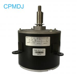 Buy cheap 220V Single Phase 4 Poles 500W Air Purifier Motor \ 500W AC Air Condioner Air Cooler Fan Motor product