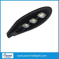 Buy cheap Black Color Cobra Head Cob Solar Led Street Light Warm White 80~100lm / W Mens from wholesalers