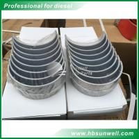 Buy cheap Cummins Diesel engine spare parts KTA38 3047390 3047391 3047392 Connecting Rod from wholesalers