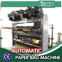 Buy cheap Mutil - Wall Paper Bag Making Machine for Bottom Sealing , Automatic Feeder from wholesalers