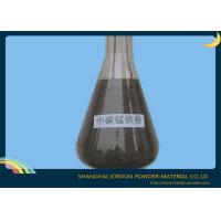 Buy cheap Flux Cored Wire Ferro Manganese Powder Gray Round Granule 250 Micron product