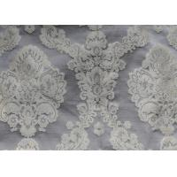 Buy cheap Cream Yarn Dyed Jacquard Woven Fabric for Dresses , Jacquard Bed Linen from wholesalers