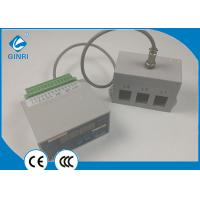 Buy cheap Pumps Under Current Protection Relay  With Fault Recording 50/60 Hz WDB-1FMT from wholesalers