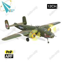 Buy cheap B-25 12CH Electric large EPO foam rc airplane propeller plane from wholesalers