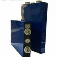 Buy cheap Seplos 3.2v 80ah LiFePO4 Battery Cell Lithium iron phosphate battery perfect quality from wholesalers
