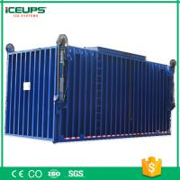 Buy cheap ICEUPS refrigeration equipment lettuce mushrooms brocolli fast cooling machine from wholesalers