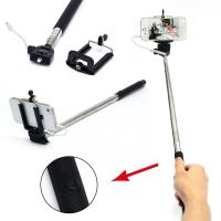 Buy cheap Self Portrait Monopod [Battery Free] Extendable Handled Stick with Adjustable Phone Holder product
