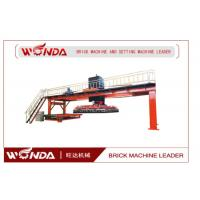 Buy cheap Fired Auto Clay Brick Machine Stacking Equipment 220V PLC Contol System from wholesalers