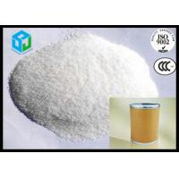 Buy cheap Nystatin Pharmaceutical Raw Material CAS 1400-61-9 Pharma Grade for Growth Promotant from wholesalers