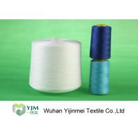 Buy cheap 40/3 Knotless Polyester Spun Sewing Thread With 100% Polyester Staple Fiber product
