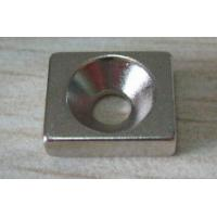 Buy cheap high power Industrial magnets from wholesalers