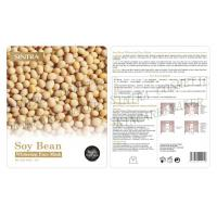 Buy cheap Soy Bean Collagen Moisturizing Skin Whitening Facial Mask For Oily Skin DL-03 from wholesalers