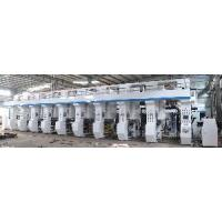 Buy cheap Gravure Printing Machine (ZYAY-81000F) from wholesalers