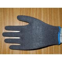 Buy cheap Men Acrylic Fashion Winter Warm Knitted Gloves ZMR615 product