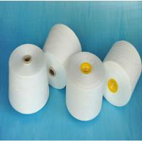 Buy cheap Wholesale TFO polyester yarn sewing thread from wholesalers