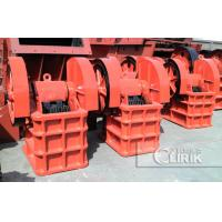 Buy cheap hot selling and high cost performance jaw crusher crushing plant in india from wholesalers