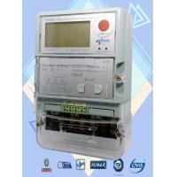 Buy cheap Automated Reading Commercial Electric Meter , Three Phase Electricity Meter from wholesalers
