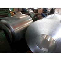 Buy cheap JIS G3141 CR Coil Heat Treating Cold Rolled Steel Strips For Construction Material from wholesalers