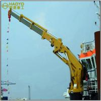 Buy cheap Knuckle ships marine remote control cranes manufacturers Marine Ship Crane from wholesalers