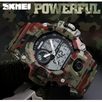 Buy cheap Skmei SKMEI Green Camouflage S SHOCK 50m Waterproof Military Wrist Watch ABS Resin S/S CAMO 1029 from wholesalers