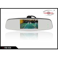 Buy cheap High Reflectivity Mirror glass 4.3' Inch Screen Revsering Mirror Monitor w/ Hidden Touch Button for Car product