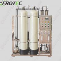 Buy cheap Industry 1500LPH water purification ro system machine prices of water purifying machines from wholesalers