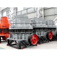 Buy cheap Professional PYB600 secondary symons  cone crusher gyrotary rock breaker gyrotary crusher from wholesalers