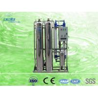 Buy cheap Commercial Membrane Reverse Osmosis Water Treatment Plant / Water Purification Plant from wholesalers