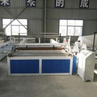 Buy cheap hot sale tissue toilet paper converting machine, paper jumbo roll rewinding embossing perforating machine from wholesalers