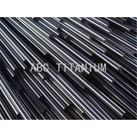 Buy cheap Price for 8mm medical 6AL-4V-ELI grade5 ASTM F136 Titanium bar in stock from wholesalers