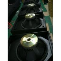 Buy cheap 12 Paper Cone Woofer 300W Professional Karaoke Speaker Equipment With M8,M6 Rigging Points from wholesalers