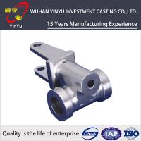 Buy cheap SUS 316 316L Cf8 SS Precision Investment Castings Agricultural Machinery Parts from wholesalers