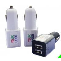 Buy cheap 5V 2.1A 2100mA Power Adapter 2 Port USB Car Charger For iPhone iPad iPod 2.1A Car Charger from wholesalers