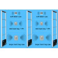 Buy cheap ABNM transmitter & receiver EAS RF anti-theft security alarm antennas from wholesalers
