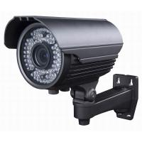 Buy cheap 20M IR Day Night Vision Network CCTV Camera , Black IP Outdoor Security Camera Waterproof from wholesalers