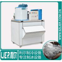 Buy cheap 500kg/24h Flake Ice Maker , Ice Making Machine Industrial 2.3KW from wholesalers