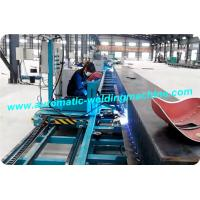 Buy cheap Corrugated Web Automatic H Beam Welding Line With Gas Shielded Welding Machine from wholesalers