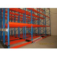 Buy cheap Beverage Industry Galvanised Pallet Racking Motorized Movable Storage Racks from Wholesalers