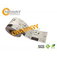 Buy cheap OEM Wine Bottle Neck Label , Printing Label Tags with Hot melt from wholesalers